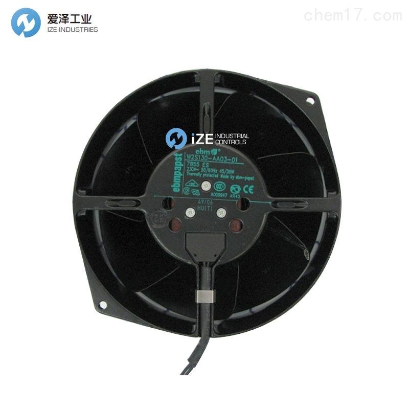 EBM風機W2S系列 示例W2S130-AA03-98