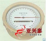 货号:PN007870空盒气压表(平原型)货号:PN007870