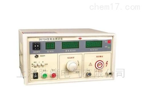 SX-5KVA/50KV工频耐压试验装置