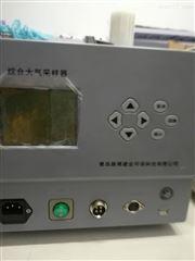 LB-6ELB-6E环境空气大气采样器