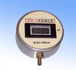 WB-1数字微安表现货供应