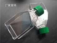 Eaivelly 細胞培養瓶 滅菌,密封蓋,貼壁培養
