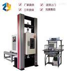 隔热铝型材高温万能试验机