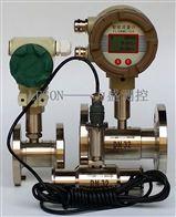DN4-DN200果汁流量计型号