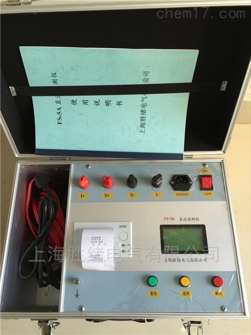ZGY-5直流电阻速测仪
