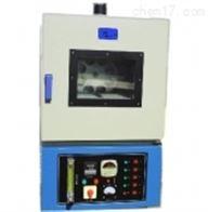 SYD-0608专业生产沥青蒸发损失试验箱