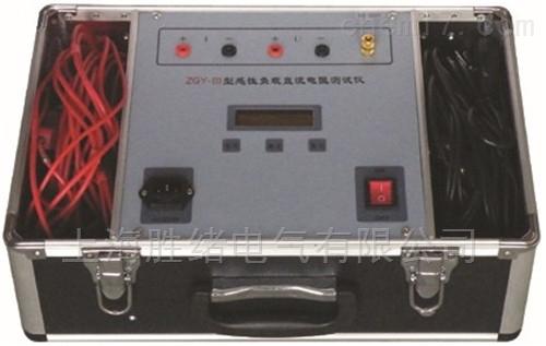ZGY-10A直流电阻测试仪(带电池)