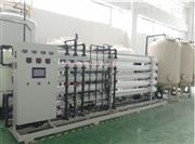 单晶硅炉用超纯水设备