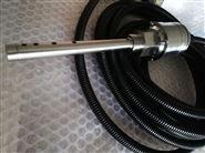 KR939SB3一体化三参数组合探头传感器