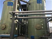 臭氧催化氧化设备