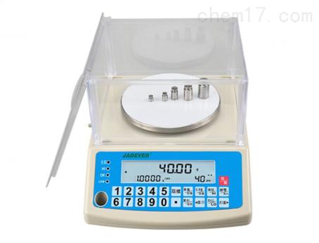钰恒天平1500g/0.05g电脑通讯 JTS-1500C