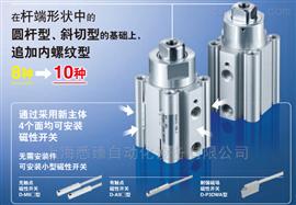 RSQB20-15DZ-LSMC止动气缸