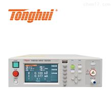 TH9310A常州同惠 TH9310A 交直流耐压测试仪