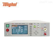 TH9320A常州同惠 TH9320A 交直流耐压测试仪