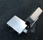 化工厂S4-20MA信号输出的不锈钢电子秤价格