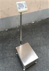 不锈钢电子秤