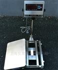 化工厂耐腐蚀性能强300KG不锈钢电子秤供应