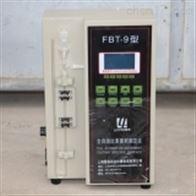 FBT专业生产数显勃氏透气比表面积仪