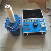 20KVA100KV工頻耐壓試驗裝置
