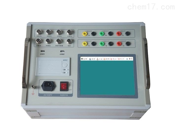 承修全自動斷路器開關特性測試儀