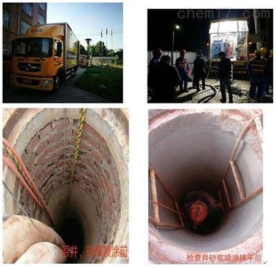 管道聚氨酯喷涂修复水泥砂浆修复施工