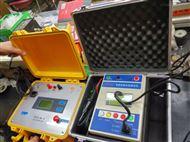 500V 絕緣電阻測試儀經久耐用