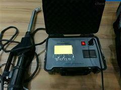 LB-7022鋰電池版便攜式油煙檢測儀操作步驟