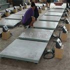 合山市1.2米*1.2米2000kg地磅秤