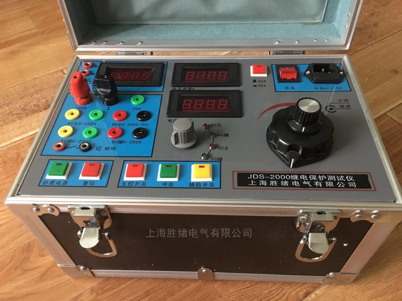 SX-0.2级微机继电保护测试仪