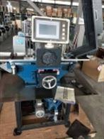 HT-M200专业生产全自动双端面磨石机