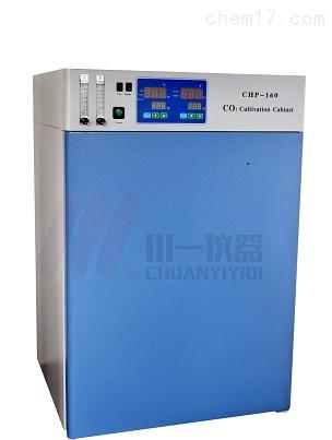 二氧化碳培养箱HH.CP-T水套式CO2设备