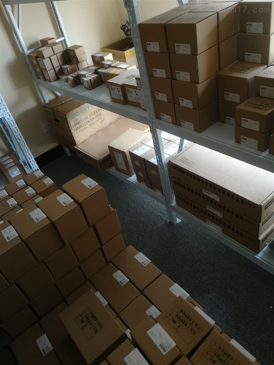 西门子LOGO模块6ED1052-1CC08-0BA0销售