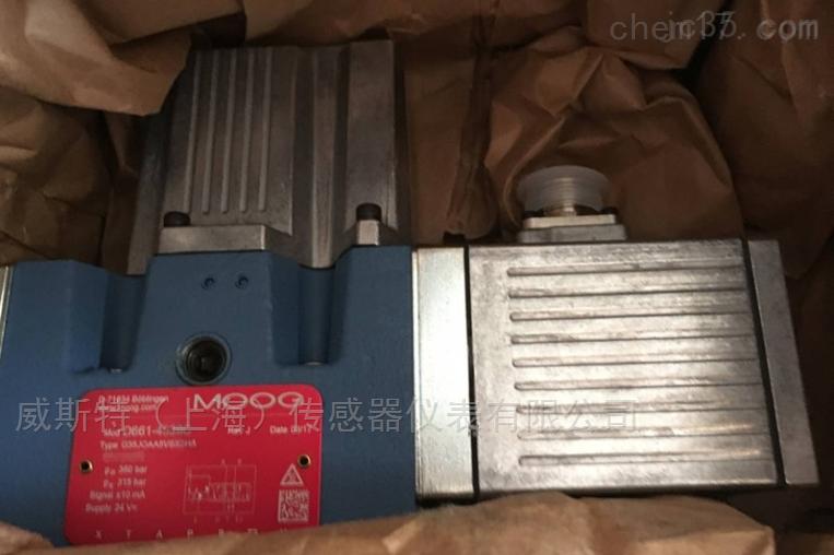 美国MOOG穆格D661-4444C伺服阀优惠供应
