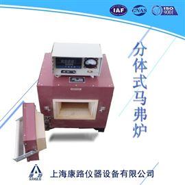 SXF-10-13可编程马弗炉|分体式可编程电炉