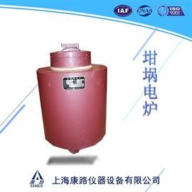 SG2-7.5-10坩埚电炉|专业生产电炉