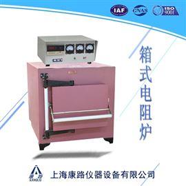 SX2-5-12数显箱式电阻炉|实验室电炉