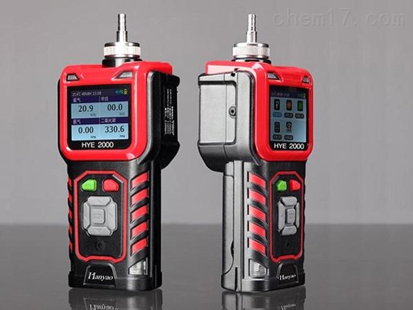 泵吸式便攜乙醇氣體檢測報警儀