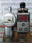 德国HYDAC压力传感器HDA3800-A-100-124
