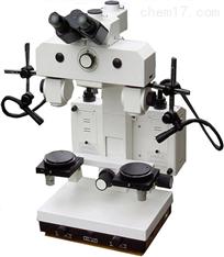 XZB-5C比较显微镜