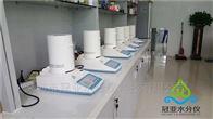碳酸钙快速水分测试仪怎么用