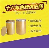 葡萄籽提取物|抗氧化剂原料厂家