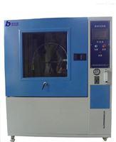 IPX1-IPX2淋雨试验箱