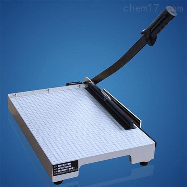 定距切纸刀