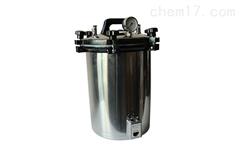 24L高压蒸汽灭菌锅