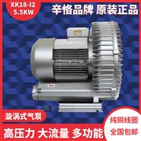 5.5KW环形高压鼓风机