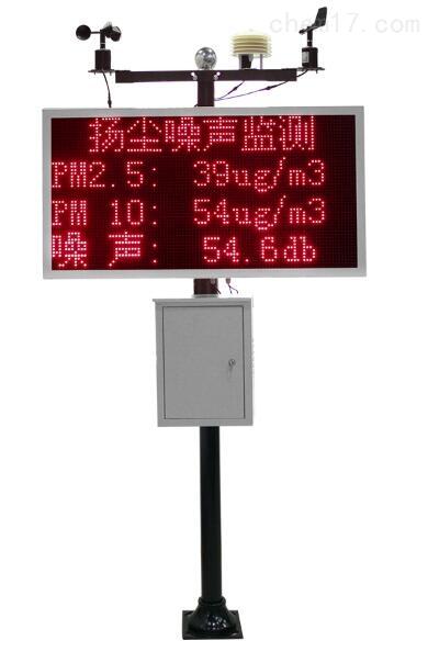河南郑州PM2.5PM10河南郑州工地扬尘监测PM2.5