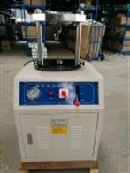 LD-200N专业生产液压脱模器