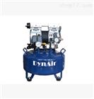 DYNIAR/大圣 岱洛無油空壓機 DA5001