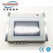 超声波阻抗分析仪/换能器性能检测仪