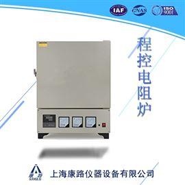 SXKL-1316C程控箱式电炉